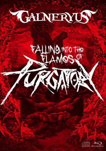 FALLING INTO THE FLAMES OF PURGATORY