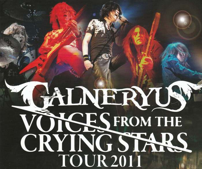 """VOICES FROM THE CRYING STARS"""